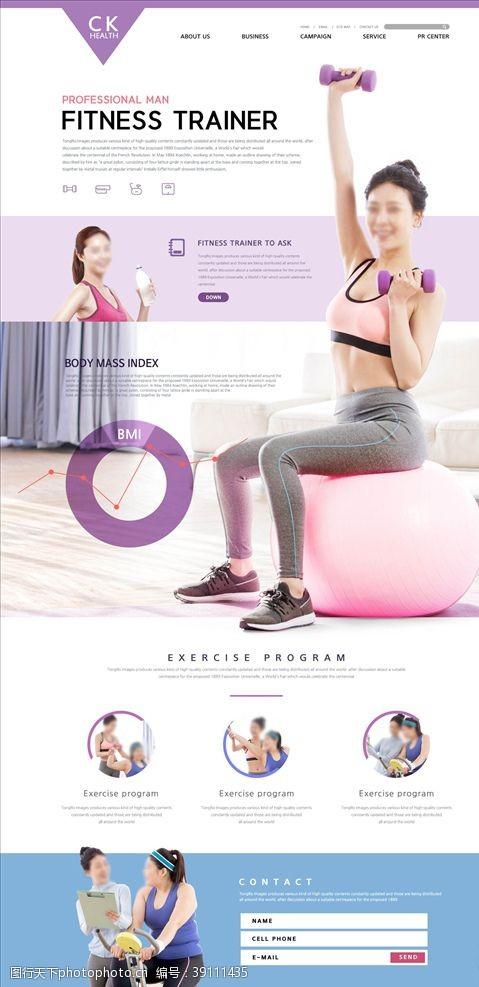 锻炼 健身教练图片