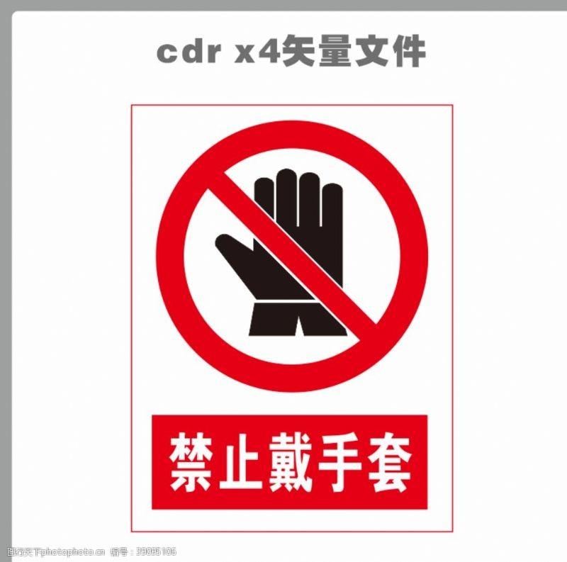 锻炼 禁止戴手套图片