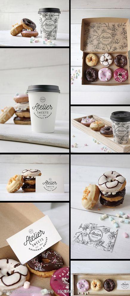产品样机 咖啡包装样机图片