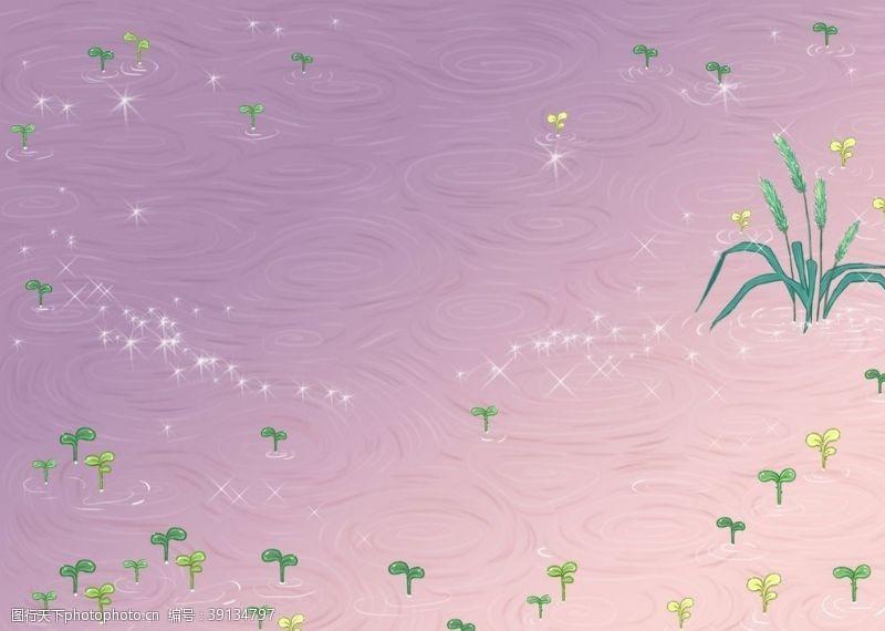 梦幻素材 卡通梦幻场景图片