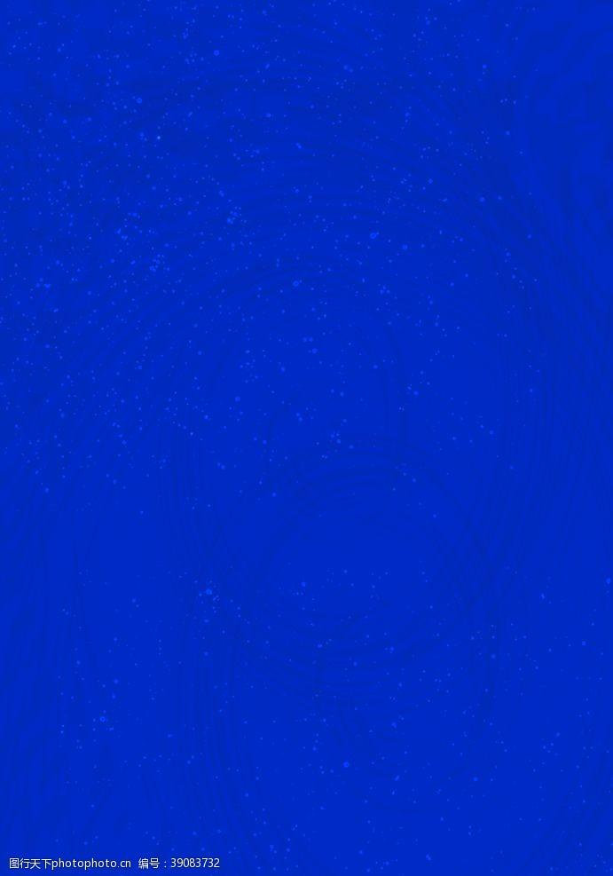 炫酷星空 蓝色背景图图片