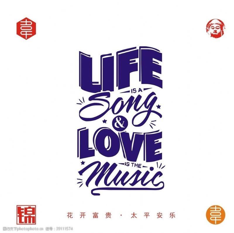 life和love矢量图图片