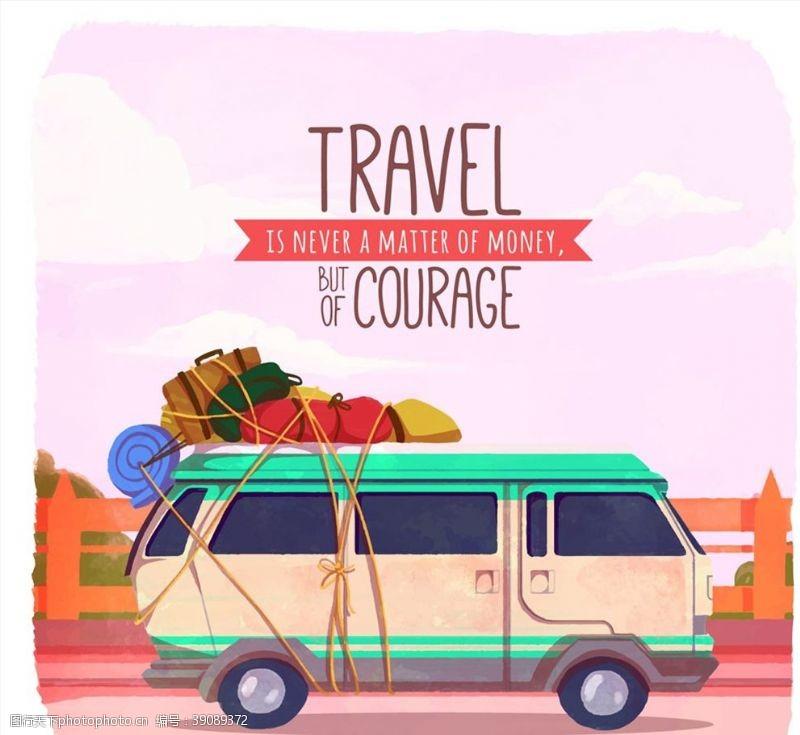 旅行车隽语插画图片
