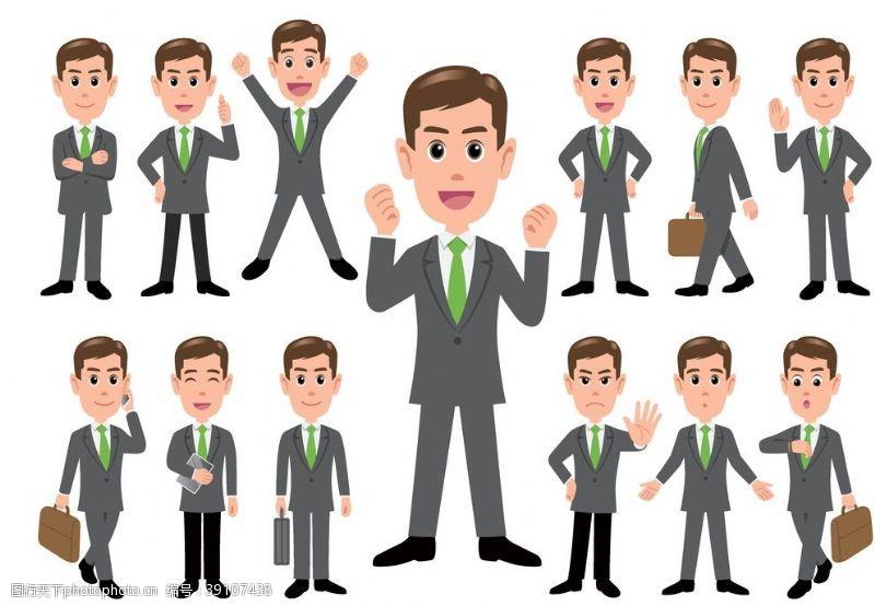 男人 男白领商务卡通矢量图图片