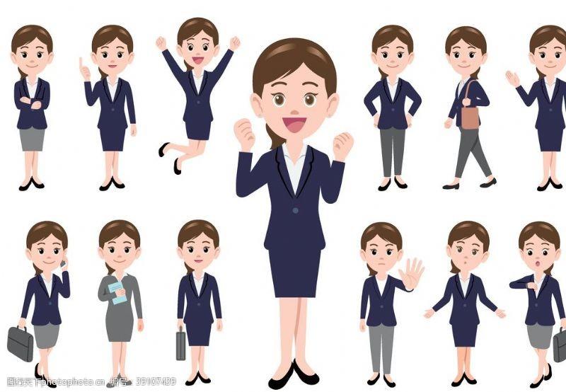 女性 女白领商务卡通矢量图图片