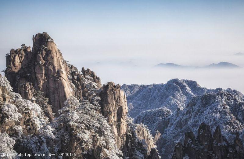 山峰旅游旅行海报素材图片