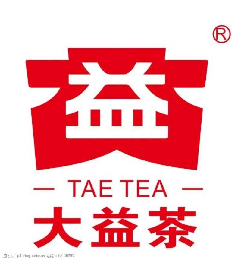 茶标志 矢量大益茶logo图片