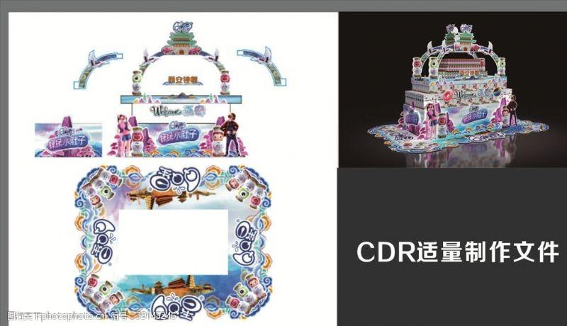 包装设计 西安钟楼地堆图片