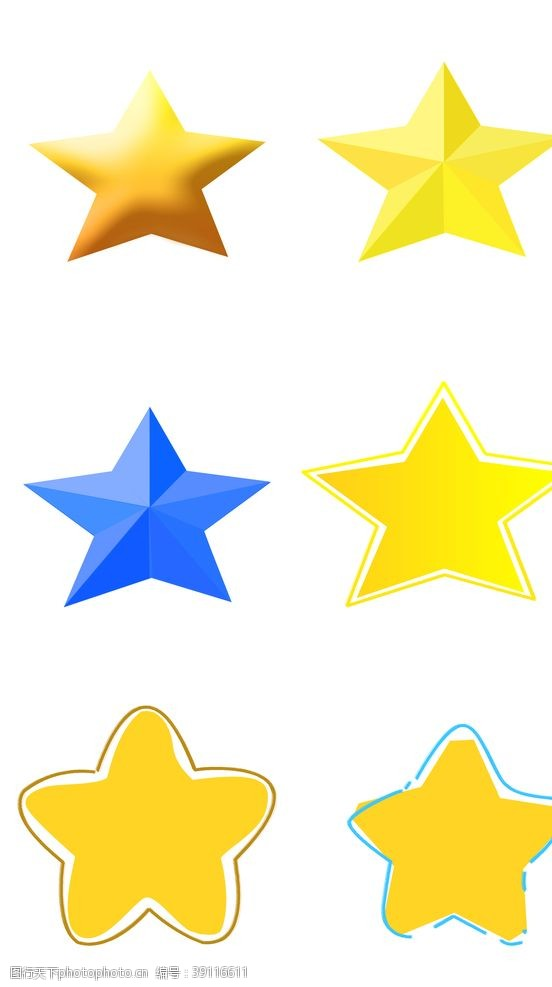 平面 星星细节可调整图片