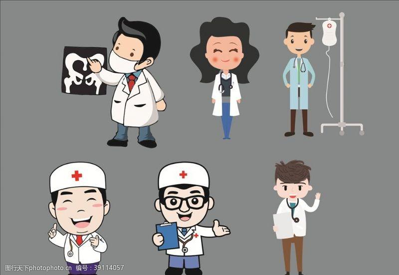 医生卡通人物图片