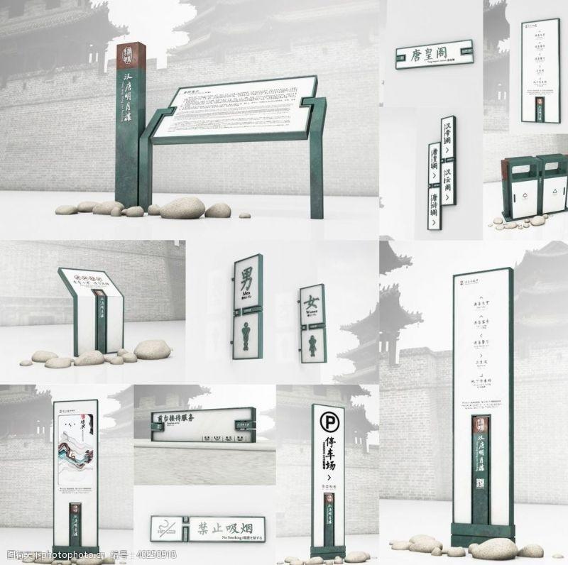 旅游区中式青铜古董风会所导视系统图片