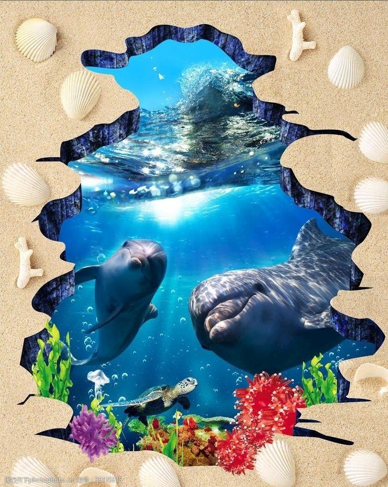 立体画 3D海底世界地板画图片