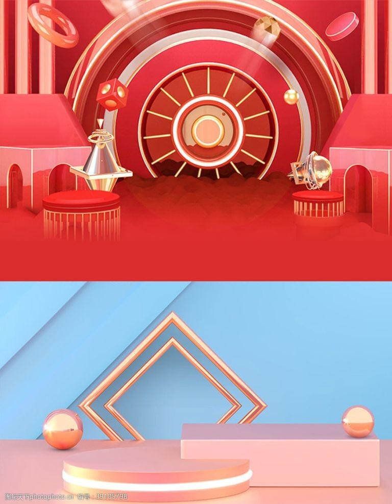 立体空间 C4D电商场景背景JPG图片