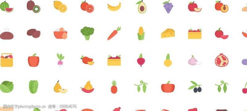 时令蔬菜 果蔬图标图片