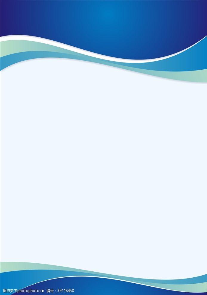 蓝色校园展板背景图片