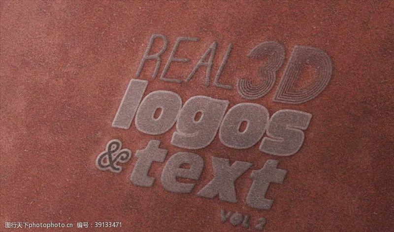 贴图 logo样机图片