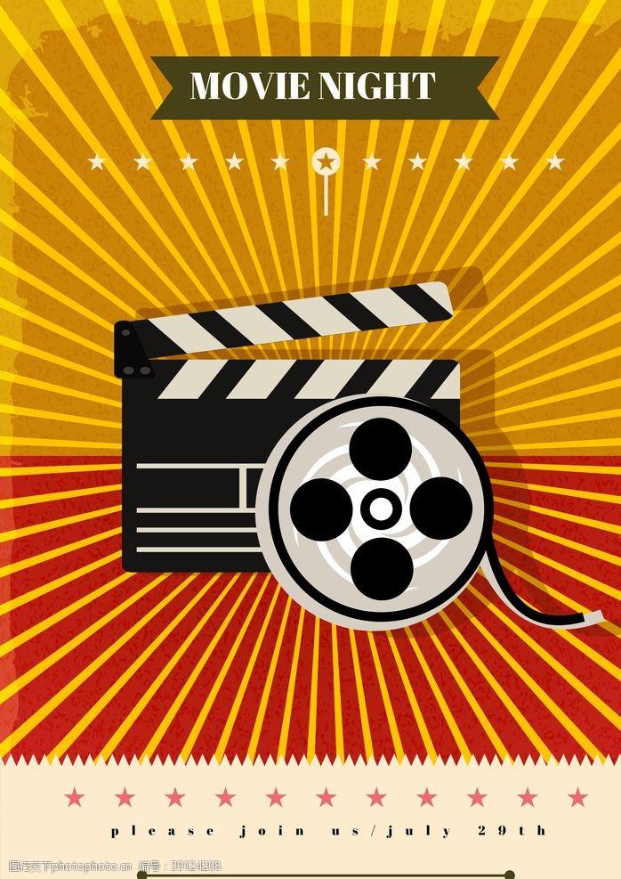 太阳光线复古电影节海报图片