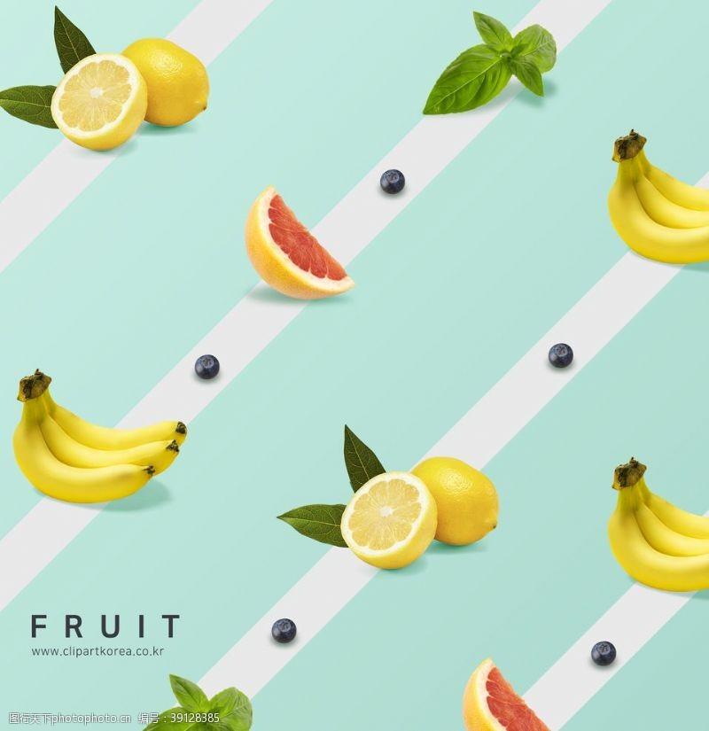 香蕉柠檬红柚蓝莓图片
