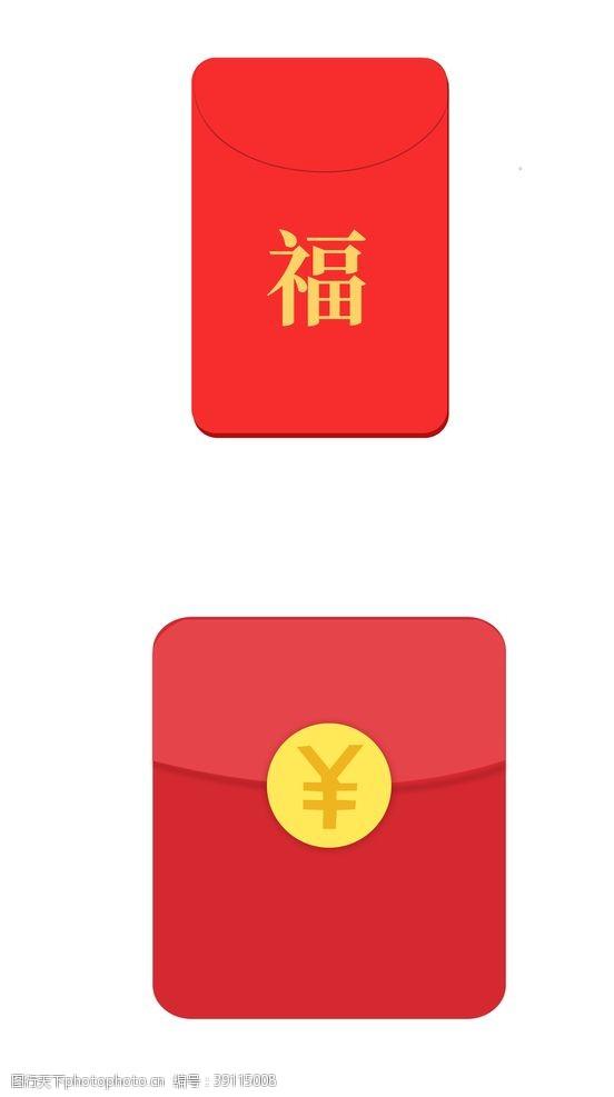 平面 细节均可调整的红包元素图片