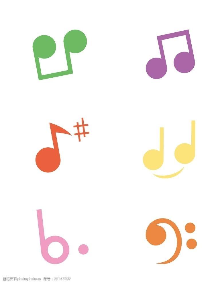 矢量音符 音符素材图片
