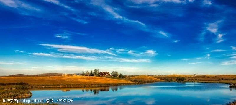美丽农村 银湖天空背景图片
