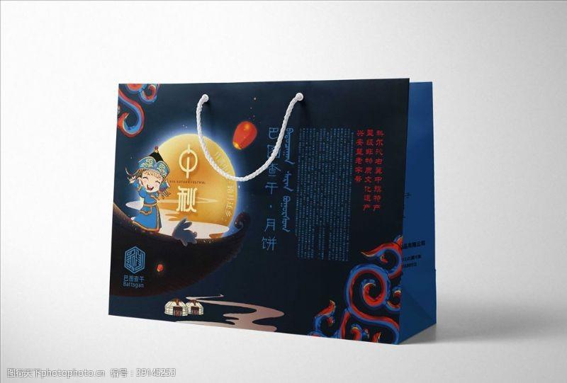 包装设计 月饼包装(分层+样机)图片
