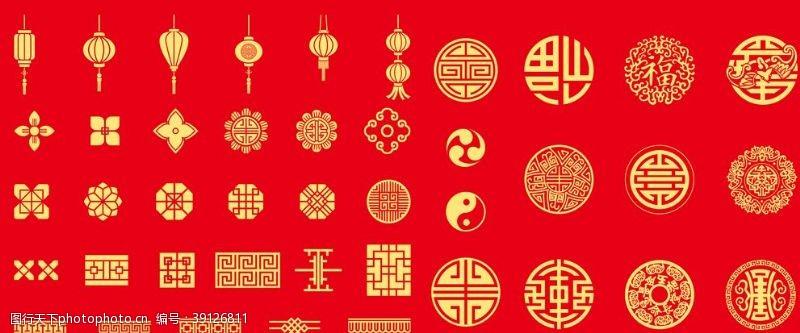 花边矢量素材 中国风灯笼圆形花纹窗花回形花边图片