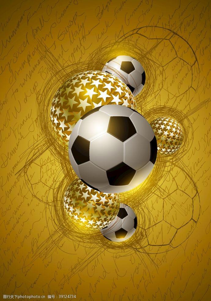 足球运动创意海报图片