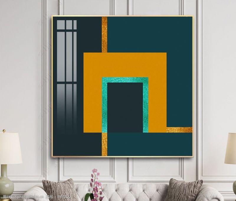 北欧 抽象装饰画图片