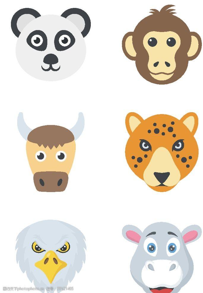 宠物饲养 动物头像图标图片