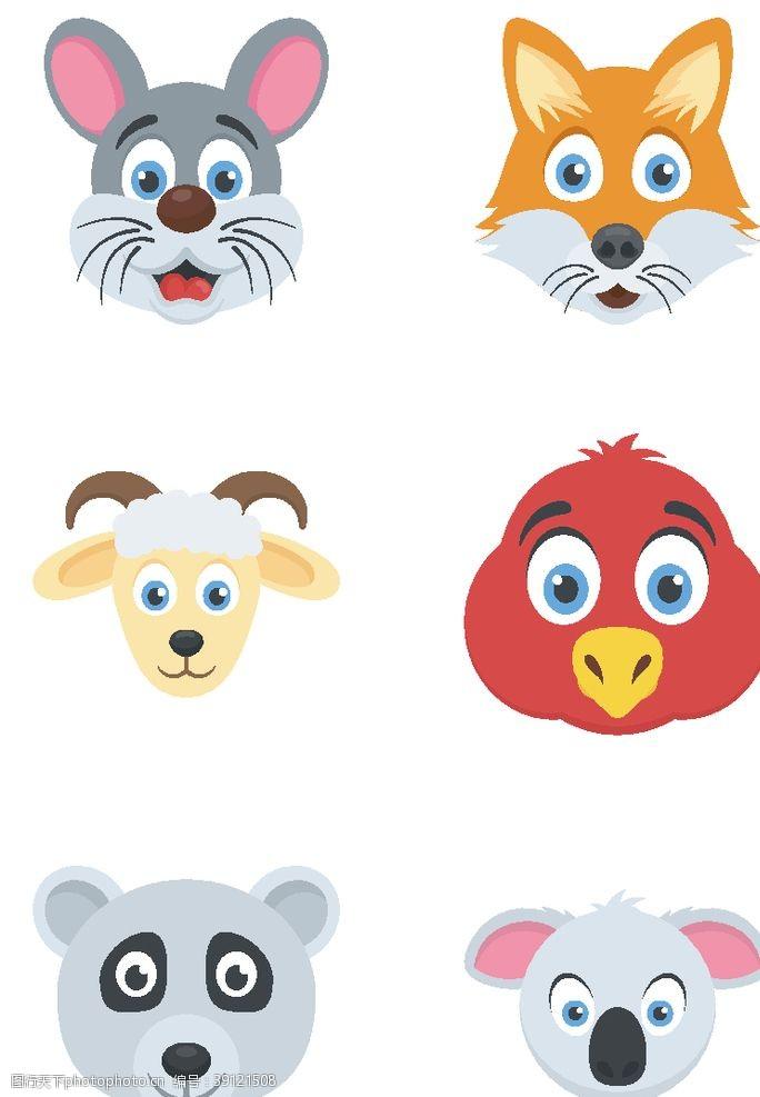 宠物生活馆 动物头像图标图片