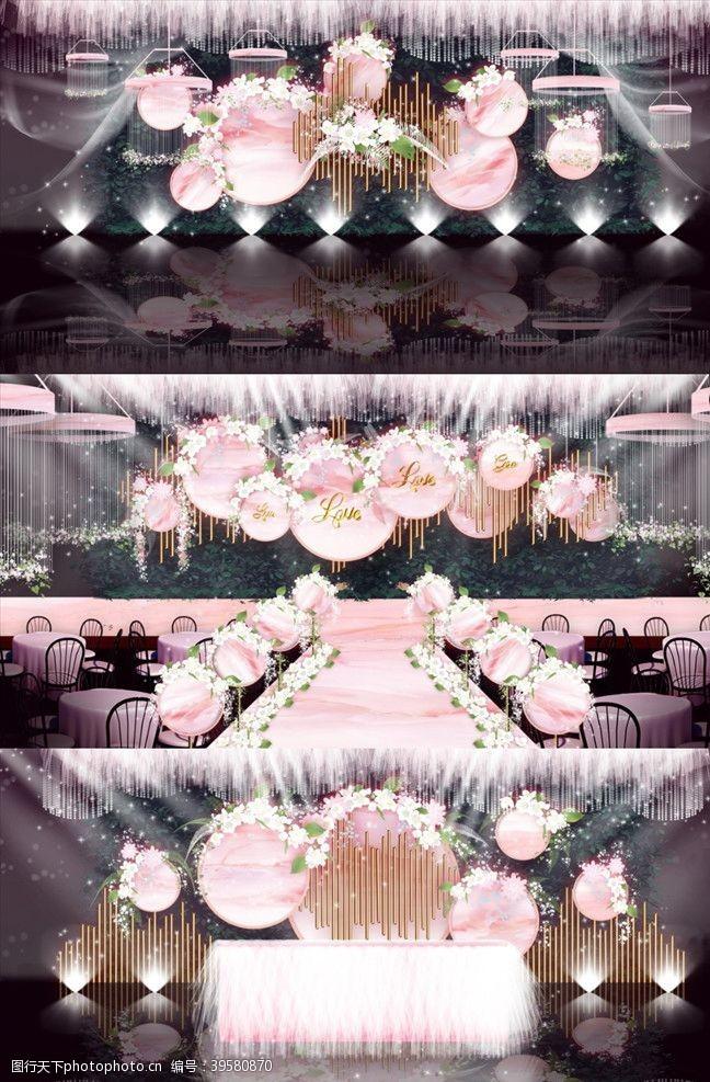 樱花主题粉色创意婚礼图片