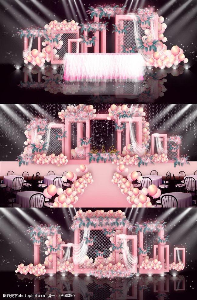 樱花主题粉色立体婚礼图片