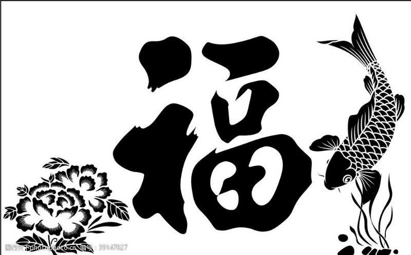 水草 福鲤鱼牡丹图片