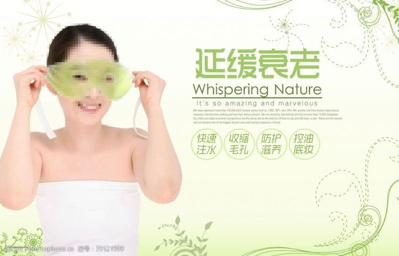 化妆品灯箱 化妆品护肤品美妆海报图片
