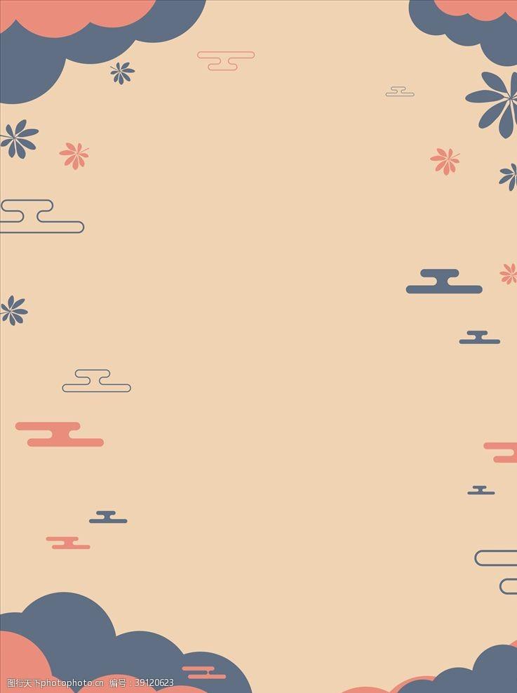 简约日系风格背景图片