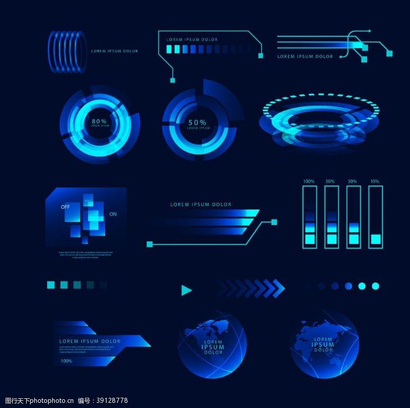 科技展板 科技图片