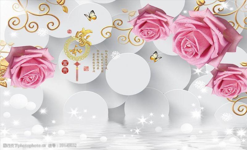 几何线条 玫瑰花背景墙图片