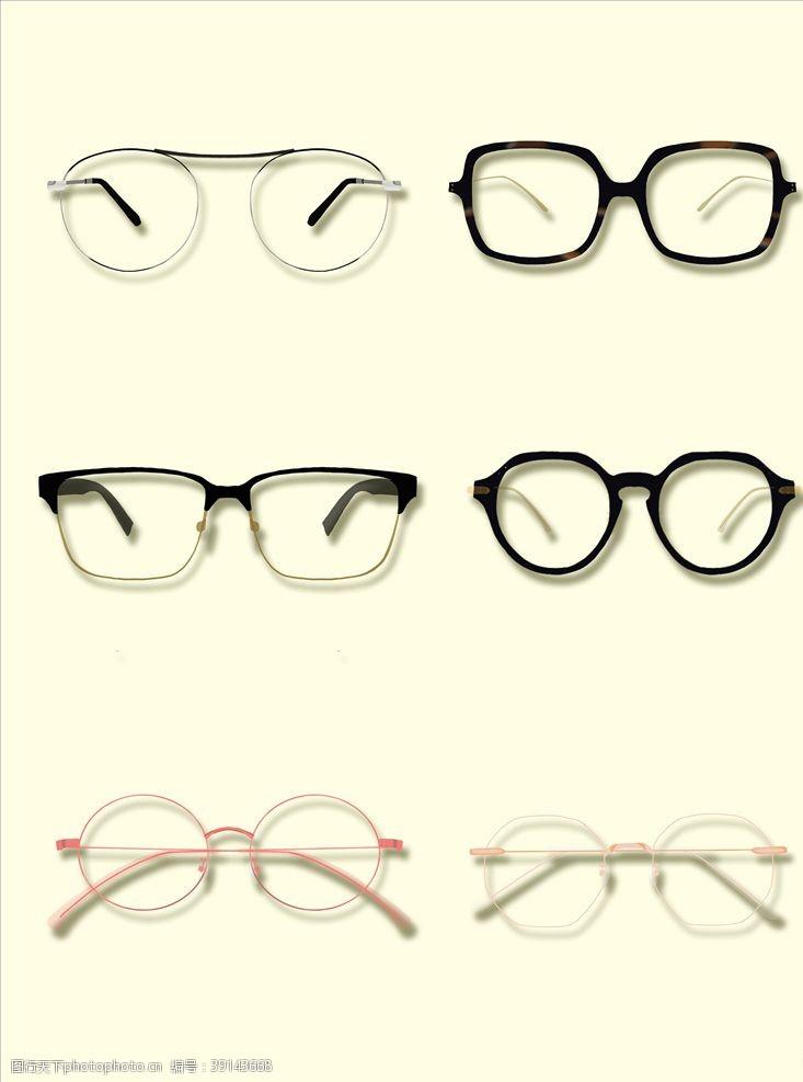 时尚眼镜 男女眼镜素材分层图片