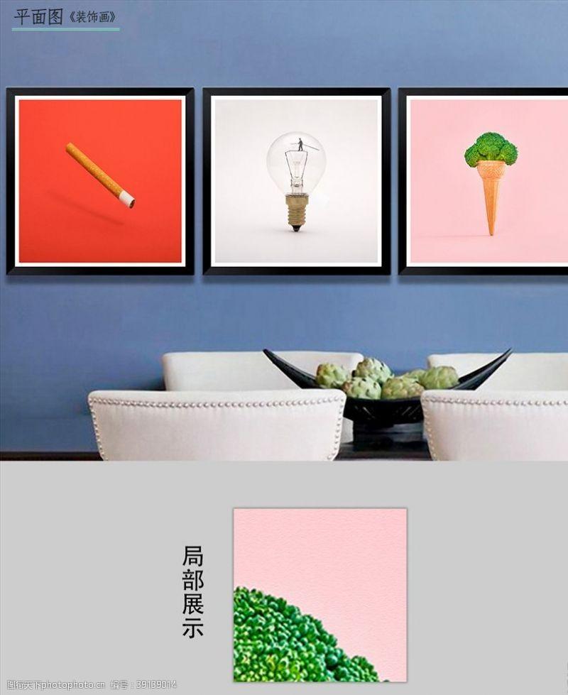 北欧 欧式简约餐厅装饰画图片