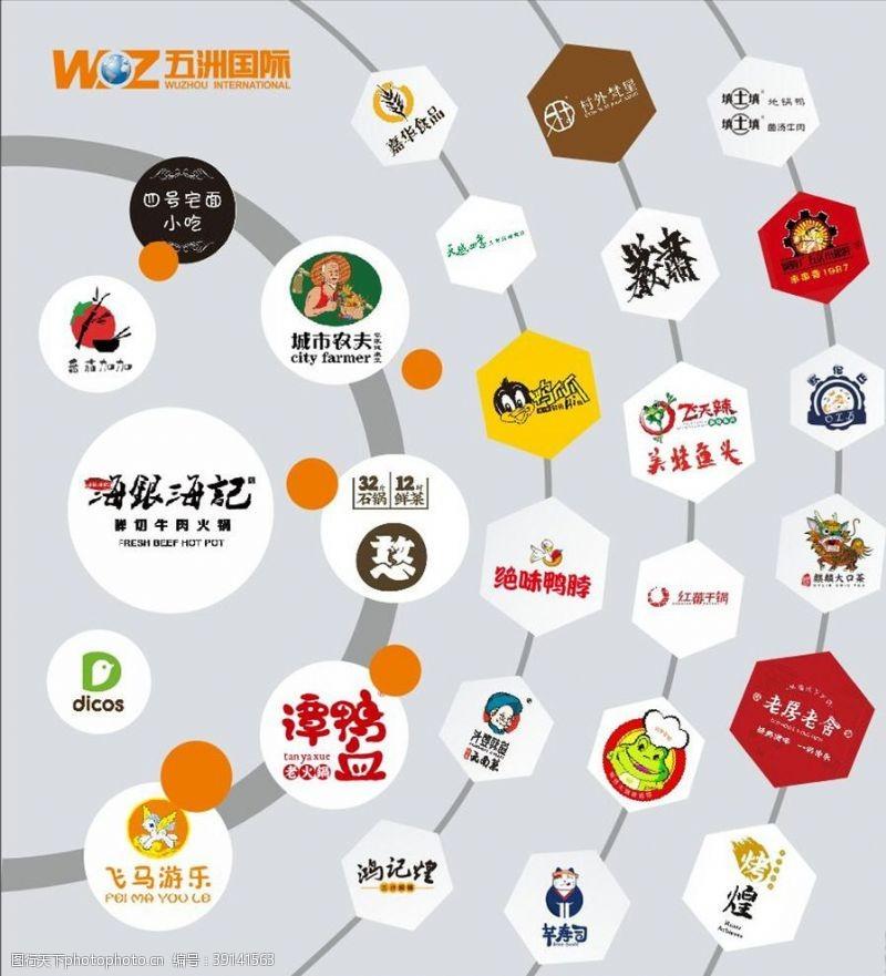 品牌联盟 品牌形象墙图片