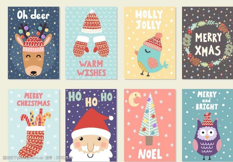 包装设计 圣诞手绘卡通卡片图片