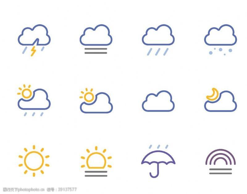 中雨 天气图标图片