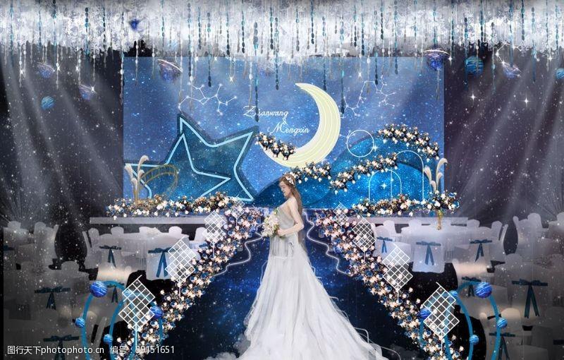星空婚礼背景效果图婚礼舞台手绘图片