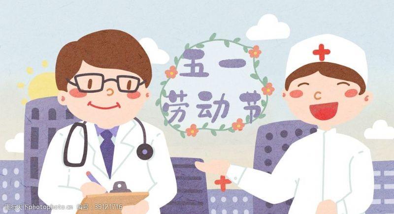 卡通护士 医生插画图片
