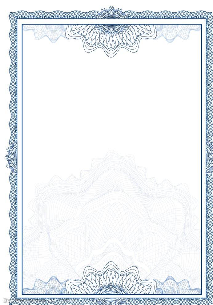 矢量设计 证书奖状背景矢量素材图片