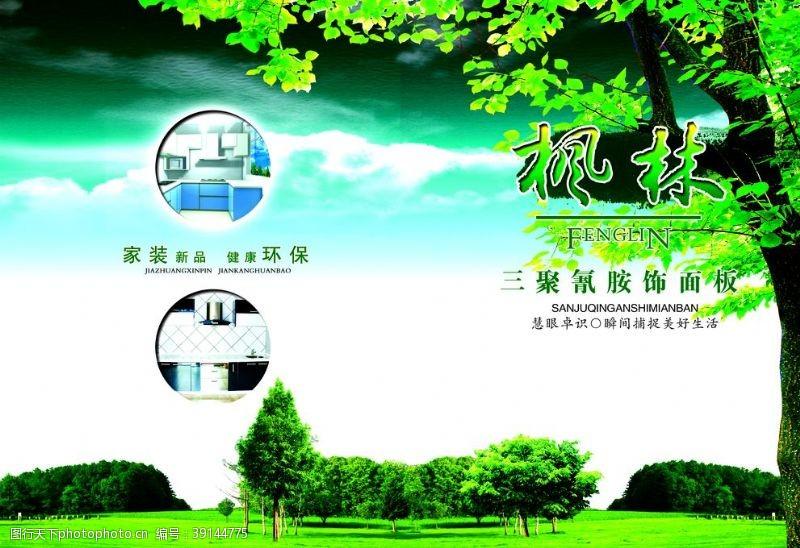 包装设计图 中国风包图片