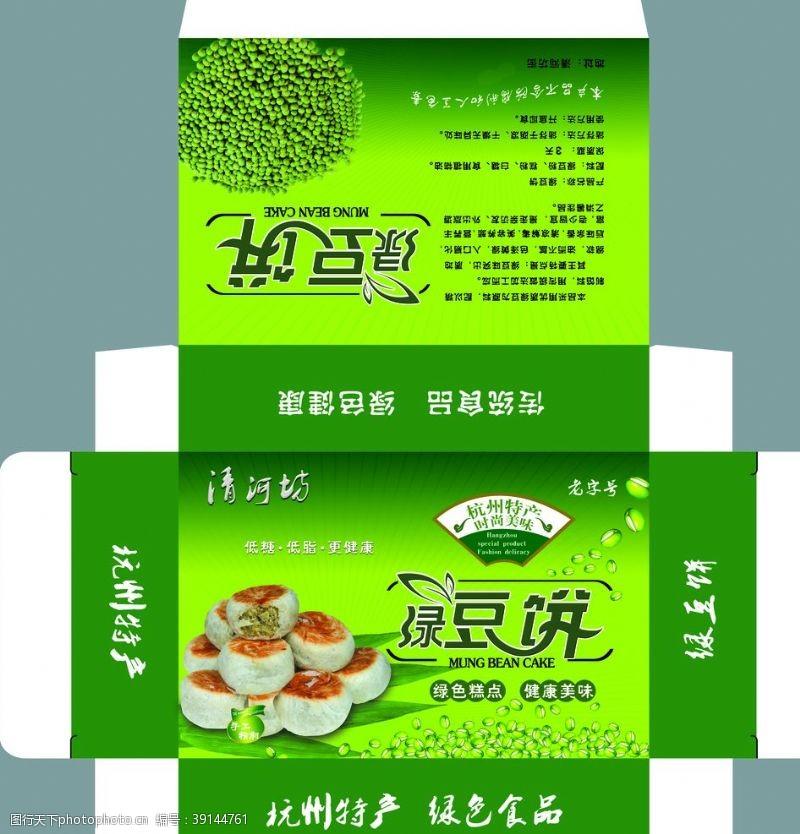 包装设计图 中国风包装包装设计常用包装图片