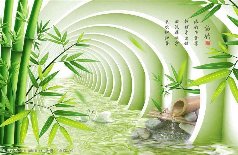 立体空间 竹子天鹅3D立体背景墙图片