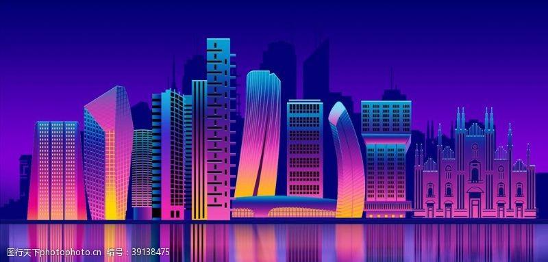 建筑插画 城市图片